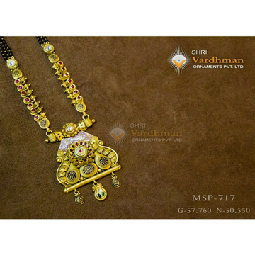 Antique exclusive mangalsutra
