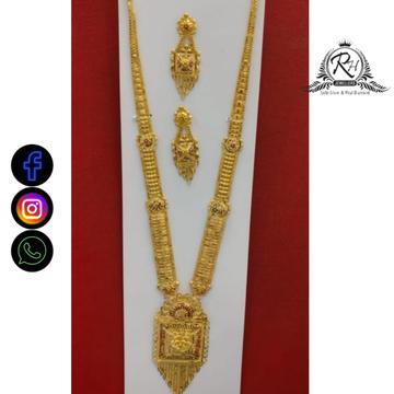 22 carat gold classical ladies long set RH-NS592