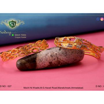 916 Gold Latest Design Bangle  by Saideep Jewels