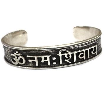 925 Sterling Silver Gents Om Kada Bracelet MGA - BRS0227