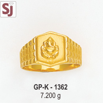 Ganpati Gents Ring Plain GP-K-1362