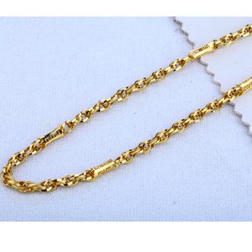 22ct Gold Hallmark Desiner  Mens Choco Chain MCH122