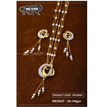 Ladies Moti Chain Dokiya  MCG0022 by