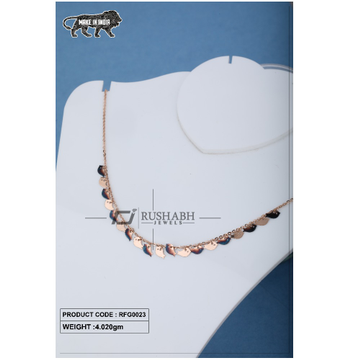 18 carat Ladies rose gold fancy chain brid shape r... by
