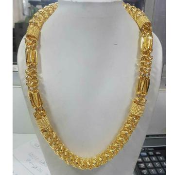 916 Indo Italian Gold Chain