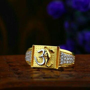 Stupefy Gents Ring