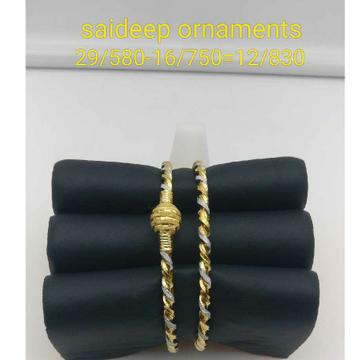 916 22kt Gold Copper Bangle