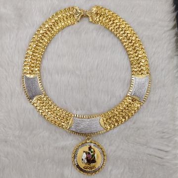 916 Gold Gent's Chain-Pendant