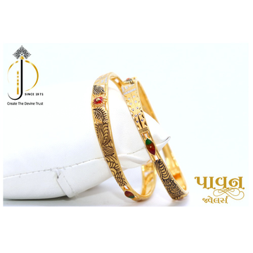 22KT / 916 Gold Festival Occasional Bangle For Lad... by