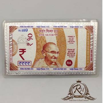 Silver 10 rupees fancy gift note rh-td979