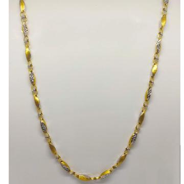 Antique Chain