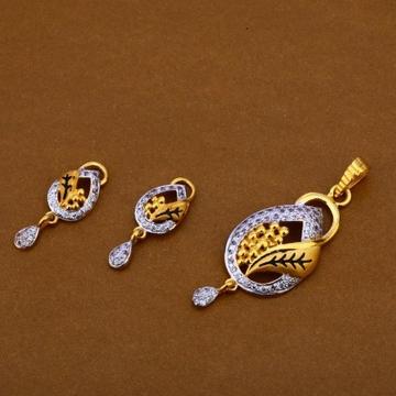 916 Rose gold cz fancy pendant set by