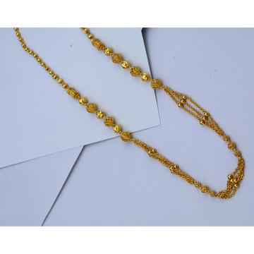 916 CZ Hallmark Gold Exclusive Chain