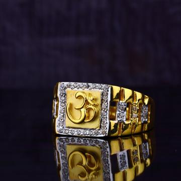 Gold God Ring-MGR66