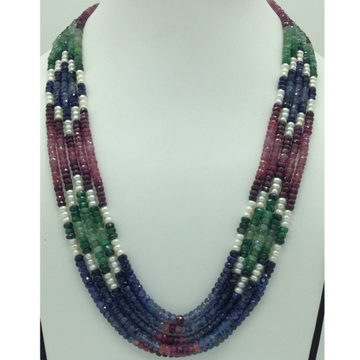 Freshwater WhitePearls with Stones 5Layers Rainbow Necklace JPM0370