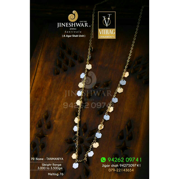 18kt Stylish Fancy Plain ladies Tanmaniya DKG -0047