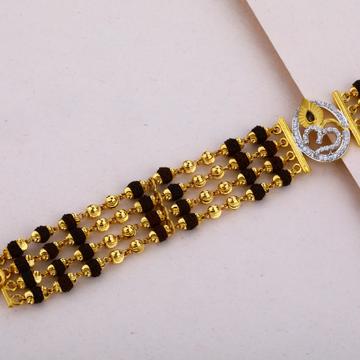 Rudraksha Gold Om Bracelet-MRB06