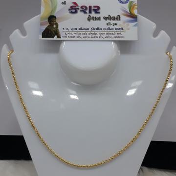 fancy chain by
