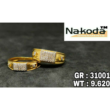 916 Exclusive Gold Couple Ring
