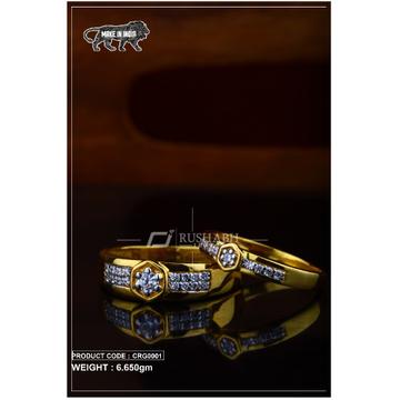 22 Carat 916 Gold Couple ring crg0001