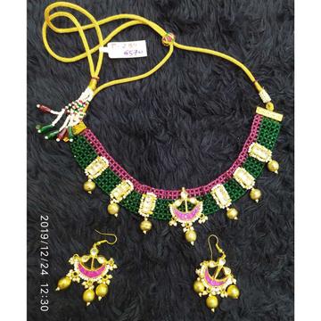 Delicate Fancy Necklace#980