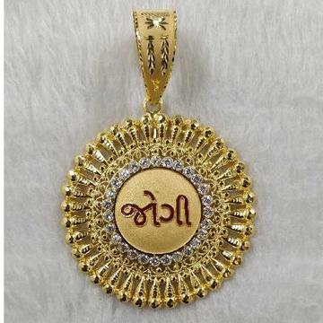 916 Gold Pendant For Men