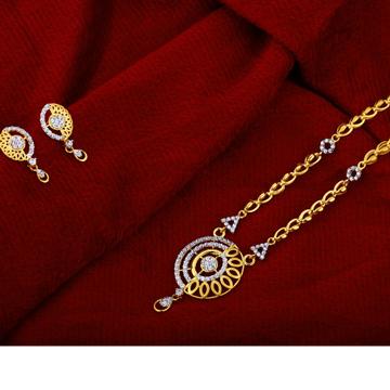 916 Gold Ladies  Hallmark Exclusive  Chain Necklace CN21