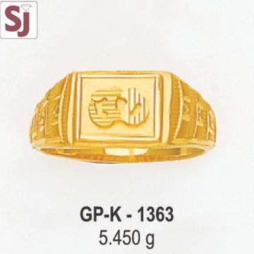 Om Gents Ring Plain GP-K-1363