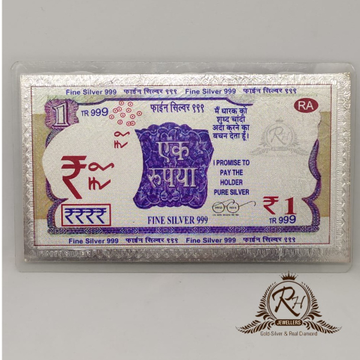 Silver 1 rupees antic note rh-td977