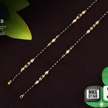 916 gold Kidiya ser mkg-0168