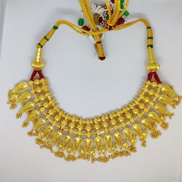 916 Gold Old Antique Zaramar