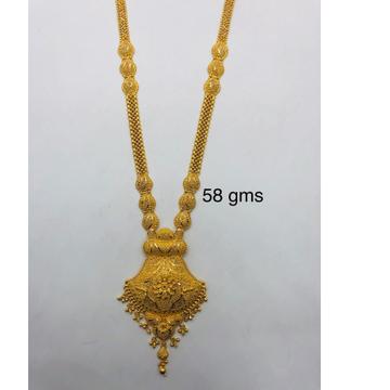 22KT Hallmark Gold Modern Necklace  by