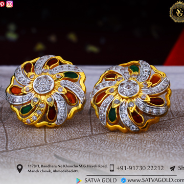 916 gold earrings sge-0048