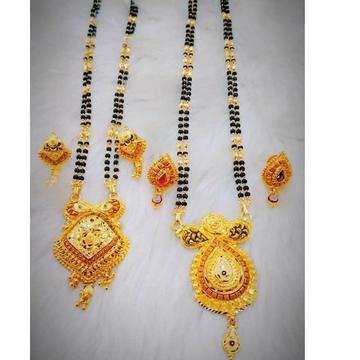 Gold Mangal Sutr Antique Piece by