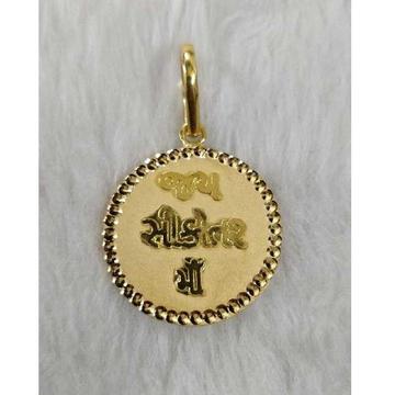 Goddess named pendant