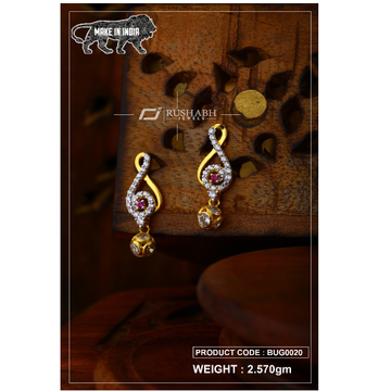 18 carat Gold ladies tops with ball red stone  bug... by