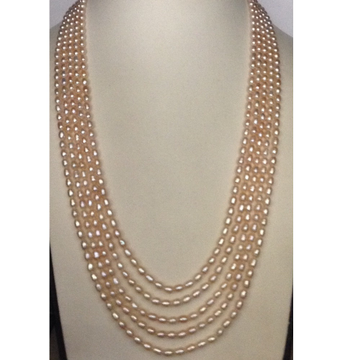 Freshwater Pink Oval Pearls Necklace 5 Layers