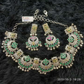 Designer Green Stone Necklace Set