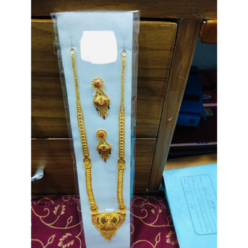 Mangalsutra With Earrings by Prabhat Jewellers