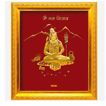 24 k 17*15 inch god shiva gold photo frame rj-pga43