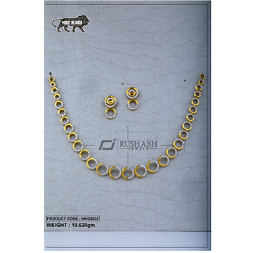22 Carat 916 Gold Ladies Round necklace nkg0032