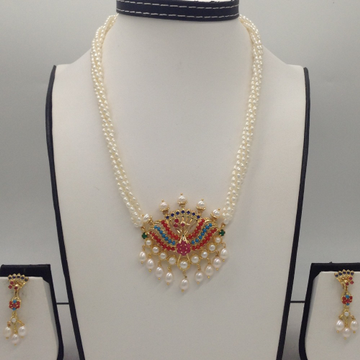 Navratan And Pearls Peacock Pendent Set With 4 Lin...