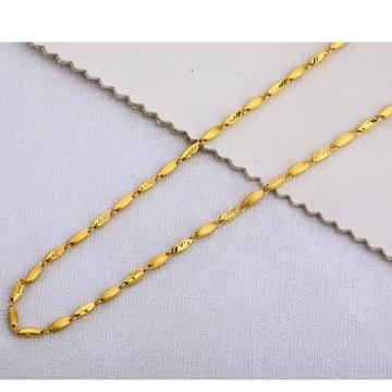 916 Gold Men's  Hallmark Designer Choco Chain MCH389