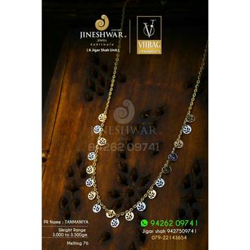 18kt designer Fancy Ladies Tanmaniya DKG -0017