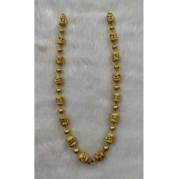 Antique Gold Mala