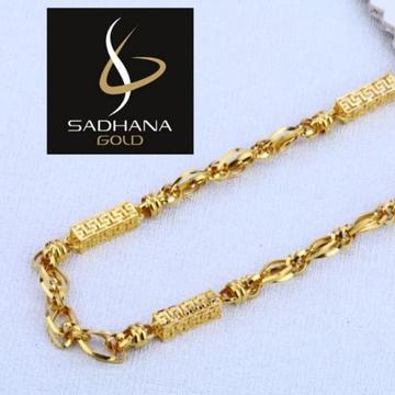 22KT Gold Fancy Chain by