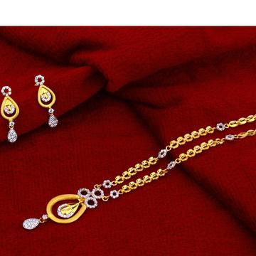 916  Gold Hallmark  Classic  Chain Necklace  CN55