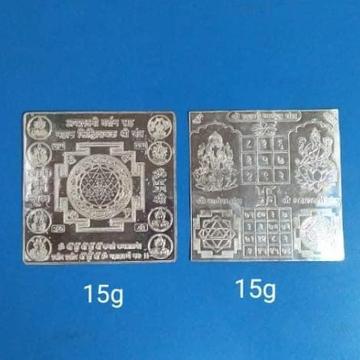 silver laxmi yantra RH-SY55