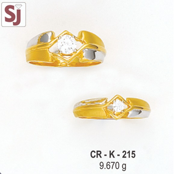Couple Ring CR-K-215