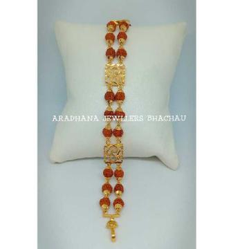916 Gold Fancy Rudrakash Bracelet